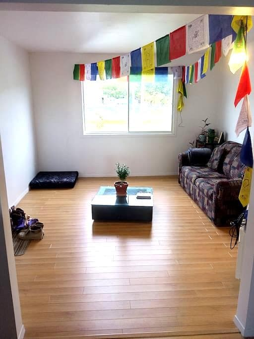 Private room near Sherbrooke's University - Sherbrooke - Appartement