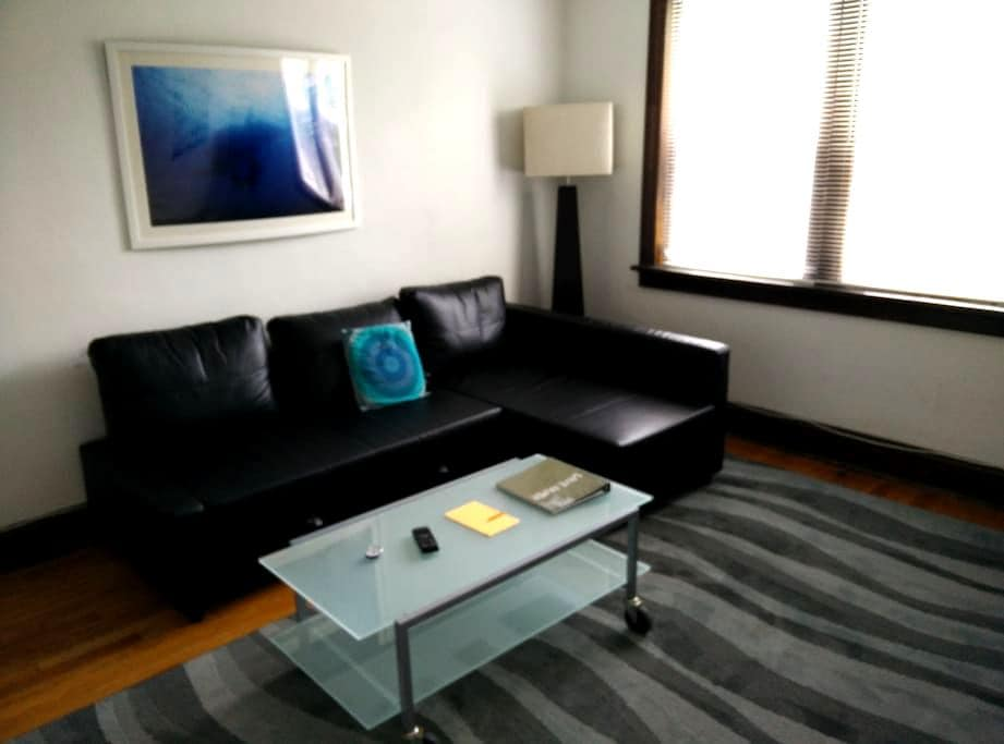 Apartment Near Clayton and WashU 62 - Richmond Heights - Lakás