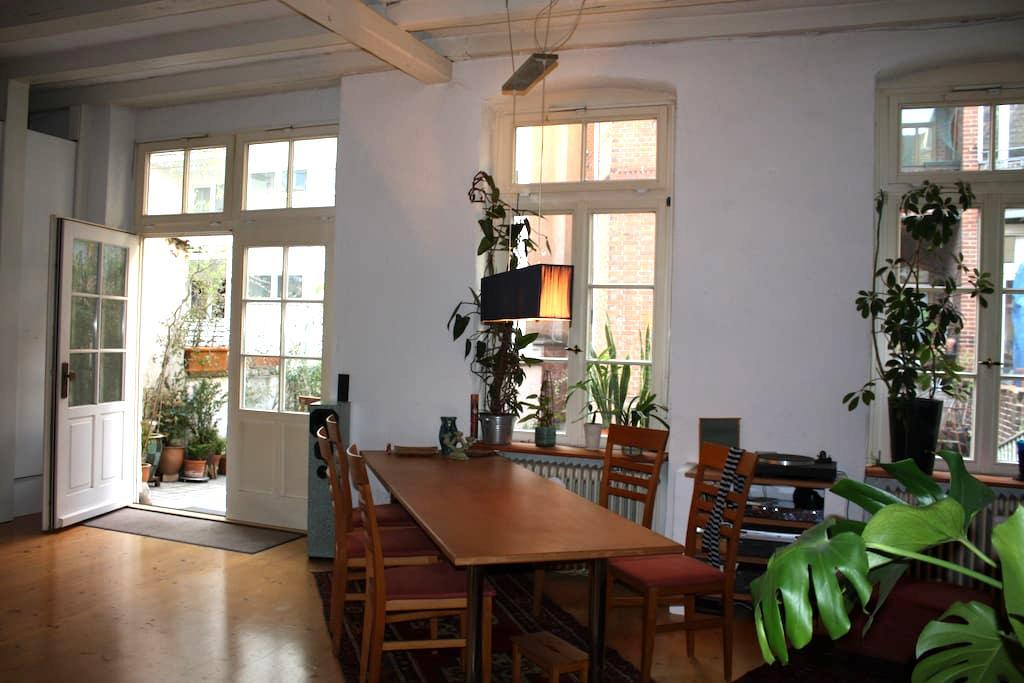 1 oder 2 Zimmer in Heidelberg West - ไฮเดลเบิร์ก
