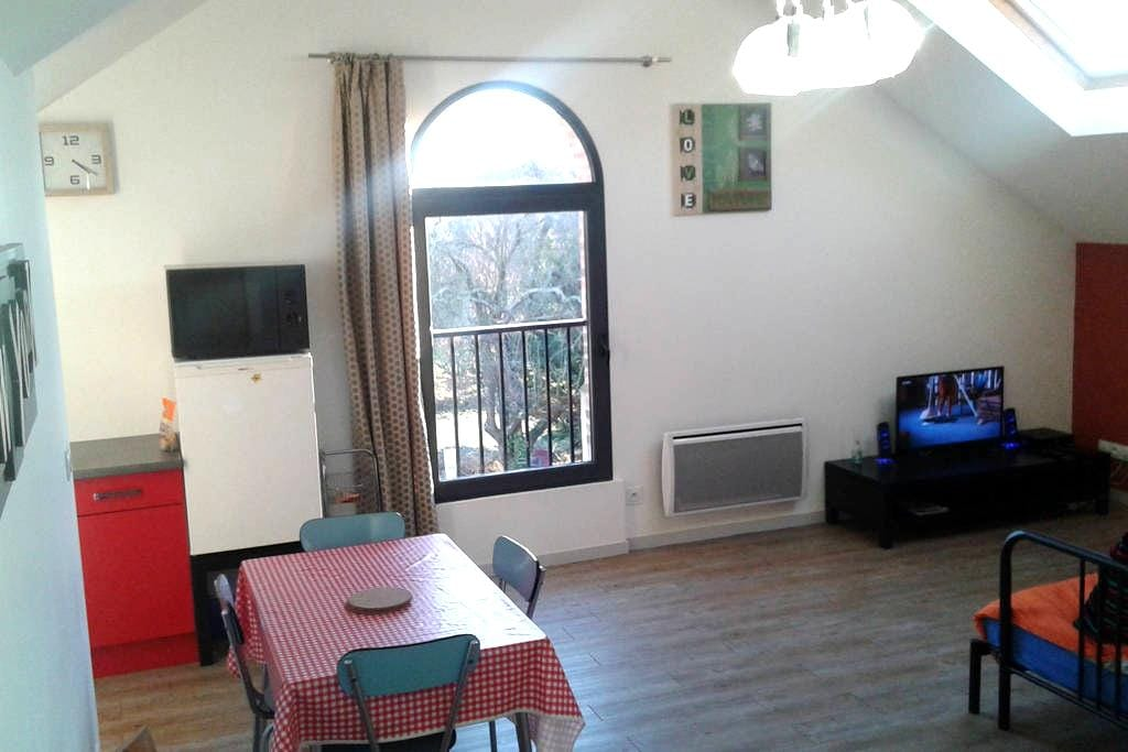 Appartement T2 50 m², Parking Gratuit - Chantepie - Apartamento