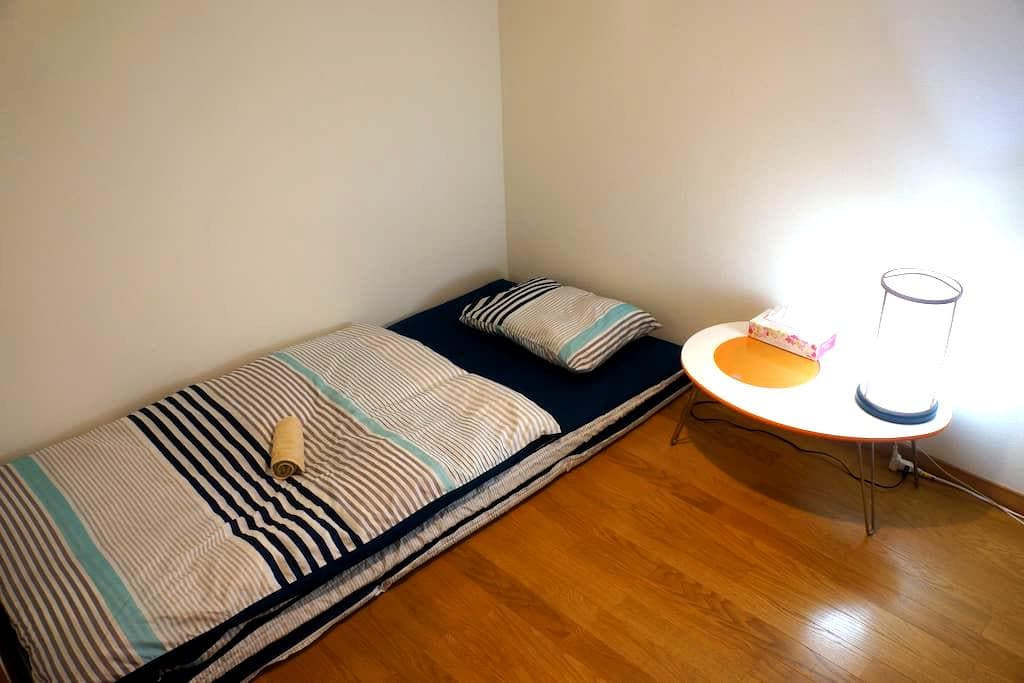 Basic room on the loft for one - Kyoto - Casa