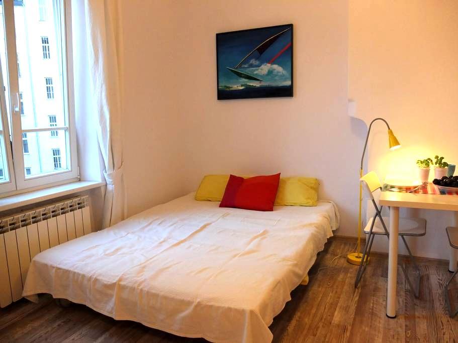 """Central Warsaw Apartment """"Zgoda"""" - Warszawa - Apartamento"""