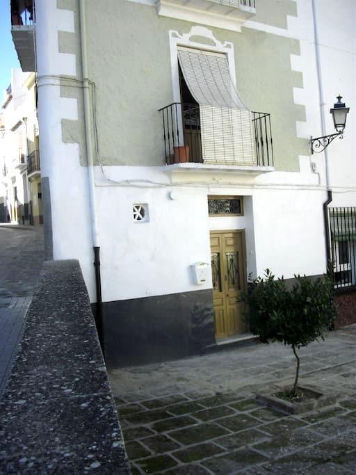 Apartamente Verde - Alhama de Granada - Apartamento