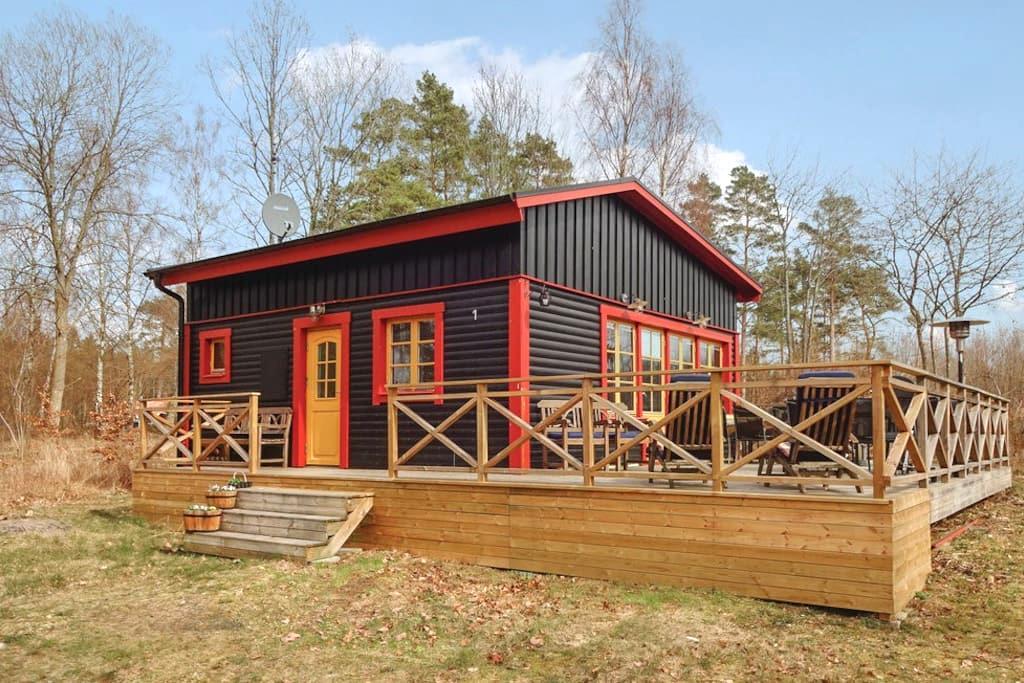Bedrooms Home in  #1 - Fjälkinge