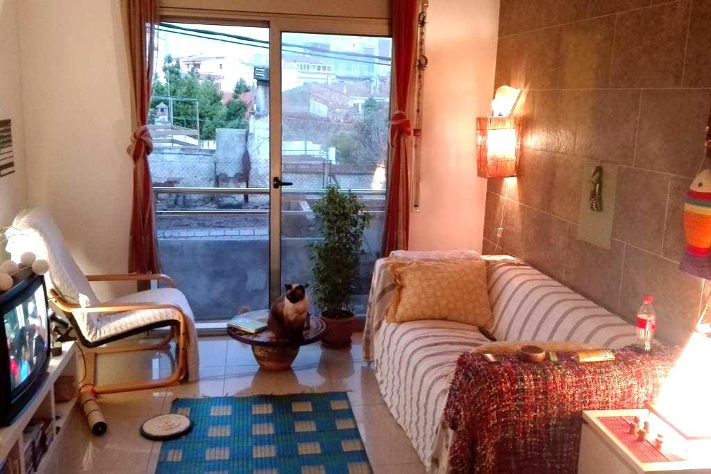 Feel at home in your house in Pineda de Mar!!! - Pineda de Mar - Lakás