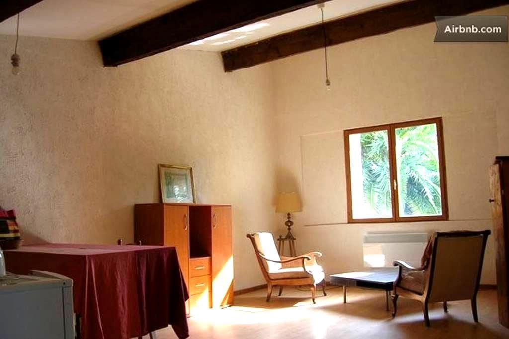 Charming and quiet place  - Perpignan - Casa