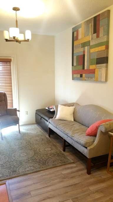 Modern Apartment Eugene Oregon - Eugene - Apartment