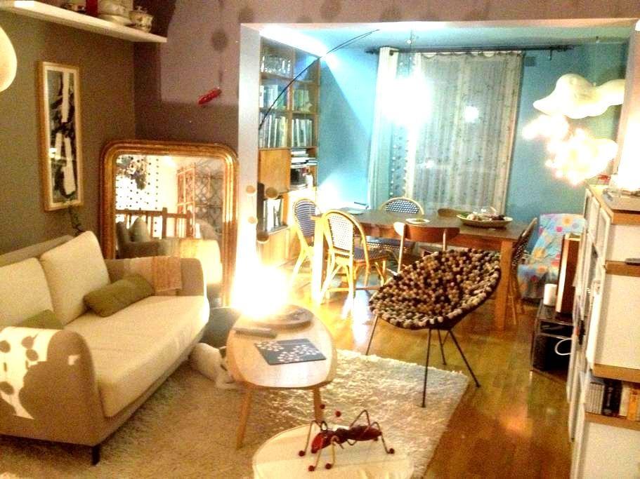 Chambre confortable au calme . - Vincennes