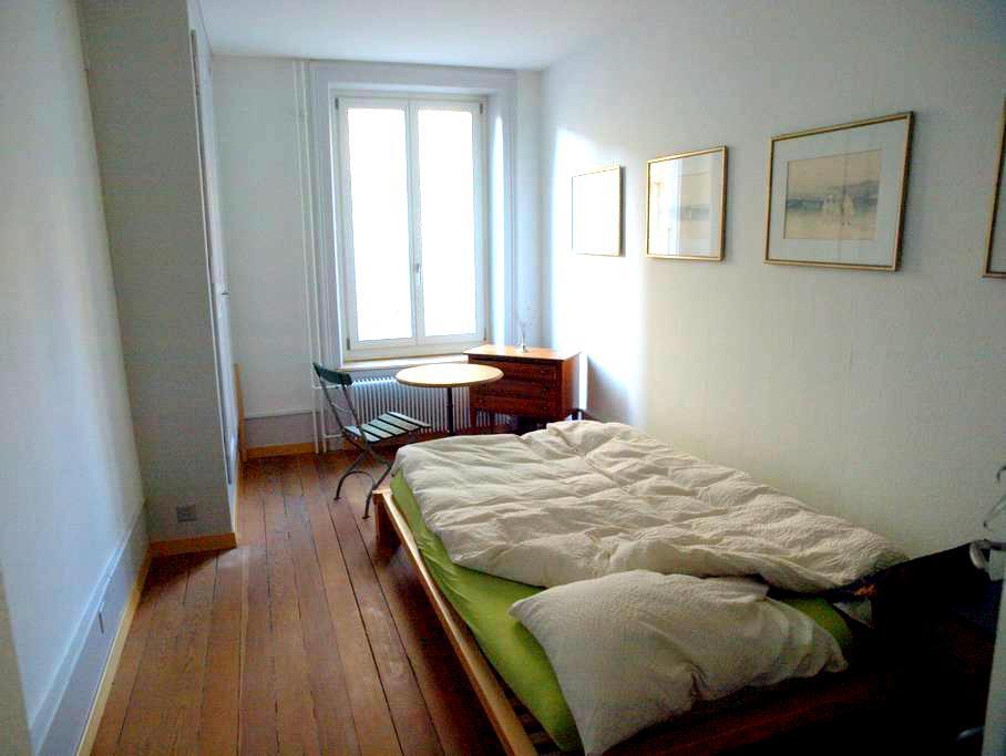 Zimmer im Lorraine Quartier - Bern - Huoneisto