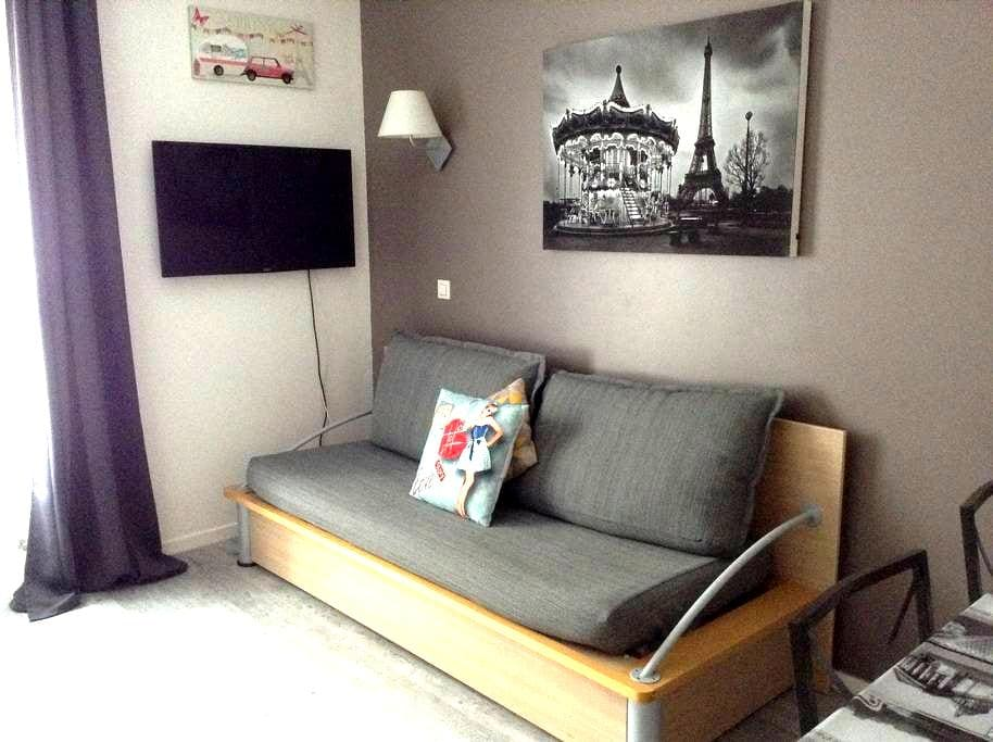 Disneyland Paris perfect for 5 ! - Serris - Condo