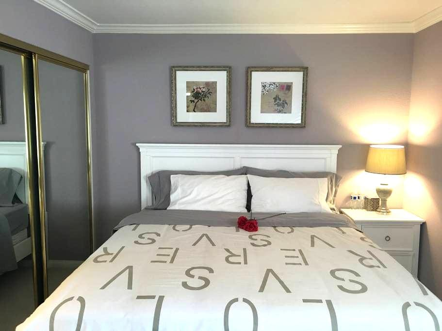 private ,quiet and large room - Irvine - Talo