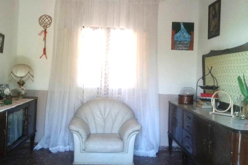 intera casa comoda e tranquilla - San Ferdinando - Casa