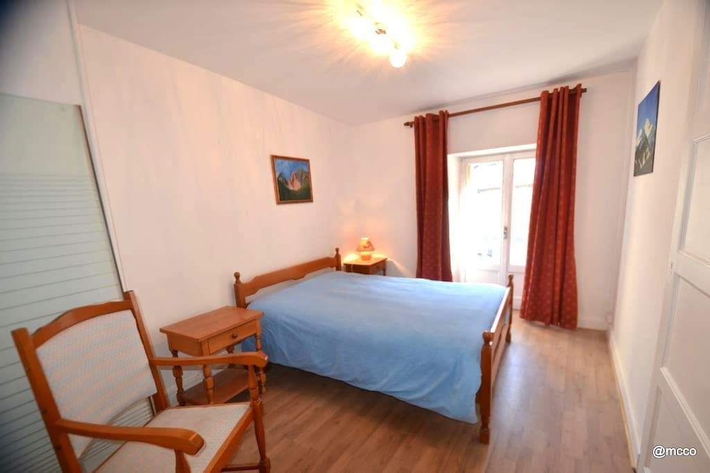 Val Cenis bel appartement spacieux - Lanslebourg-Mont-Cenis - Flat