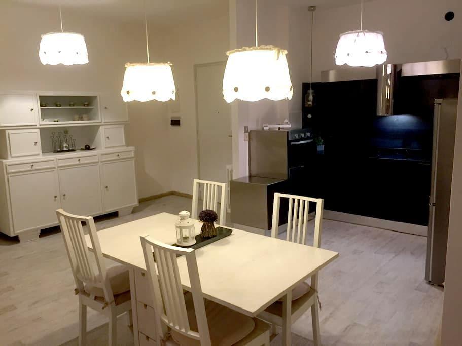 The Open Space (camera da letto separata) - Biella - Apartment