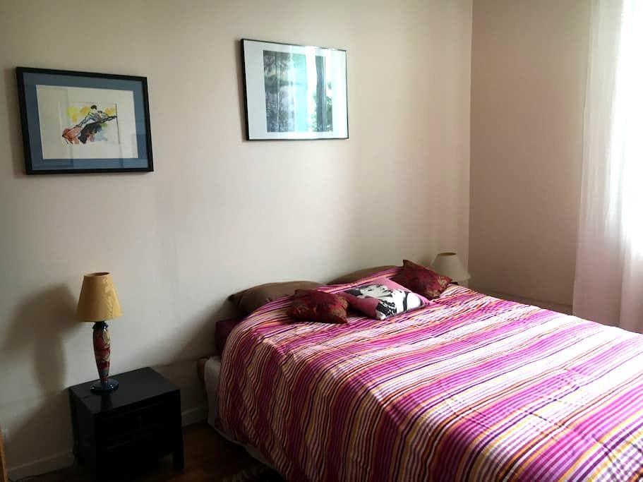 Chambre très calme, vue sur jardin - Toulouse - Casa
