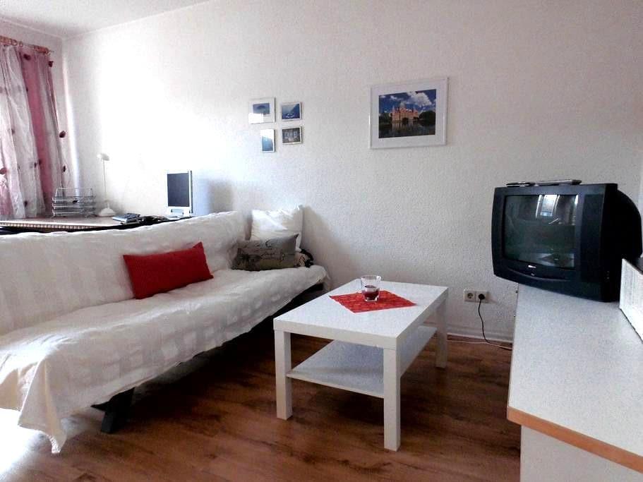 Zimmer mit sep. Bad und Balkon - Hannover - Wohnung