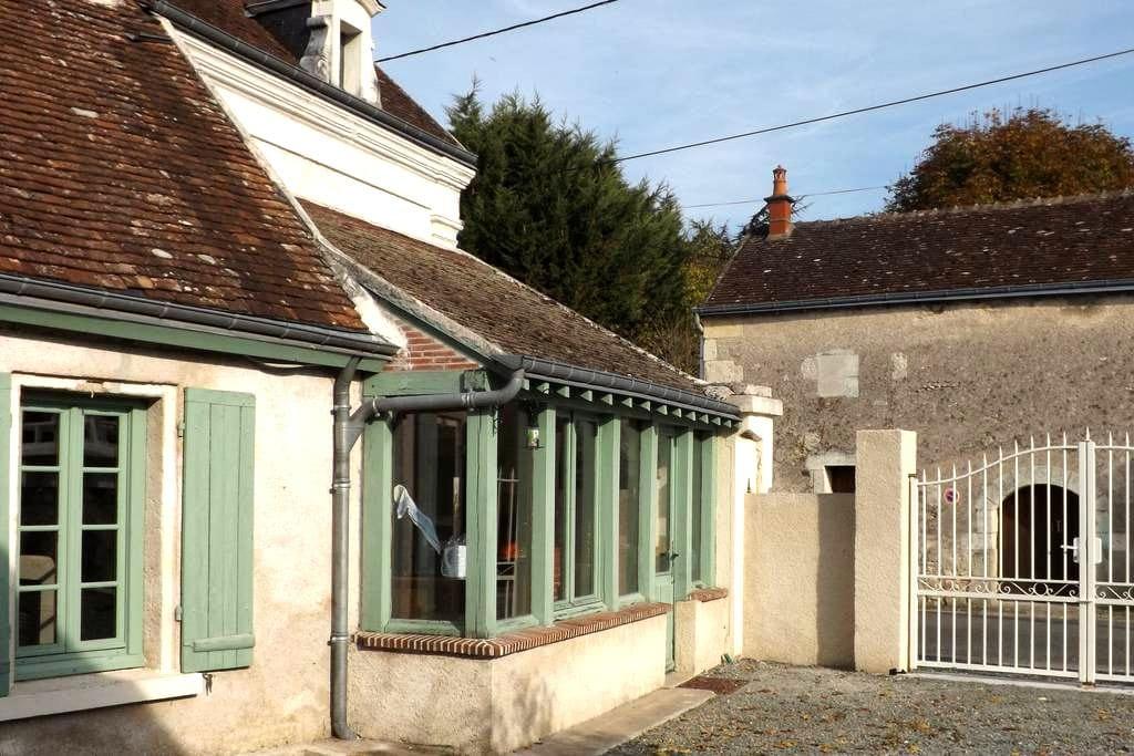 Calyna - Saint-Georges-sur-Cher - House