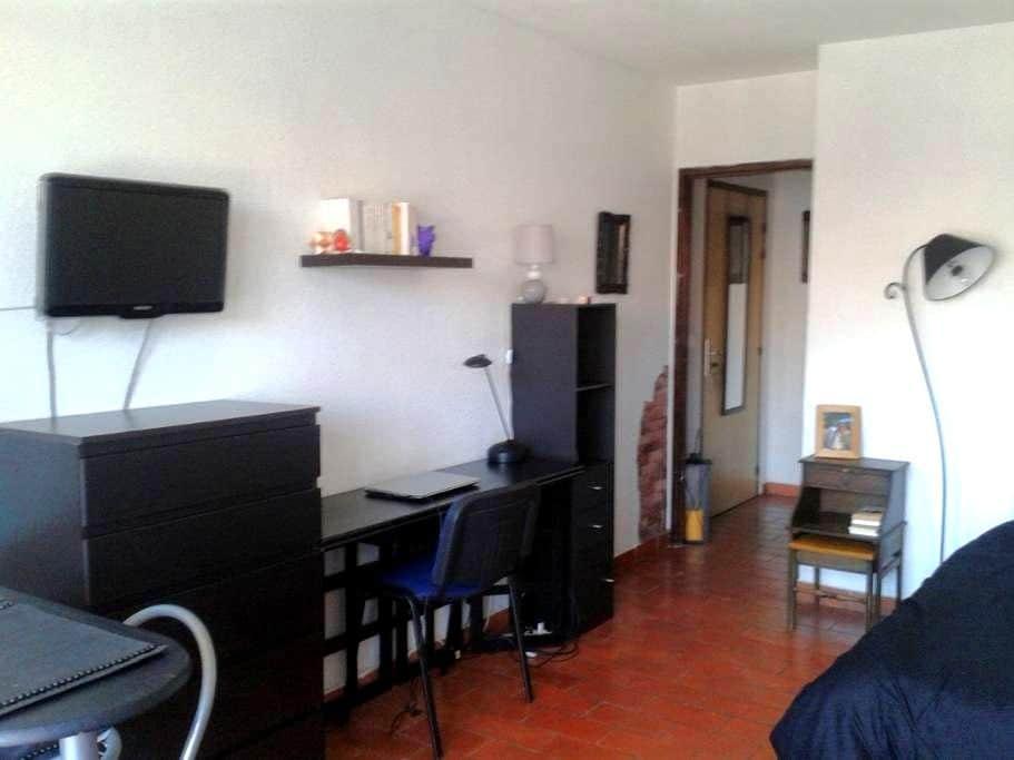 Studio in the bay of St Tropez - Cogolin - Apartamento