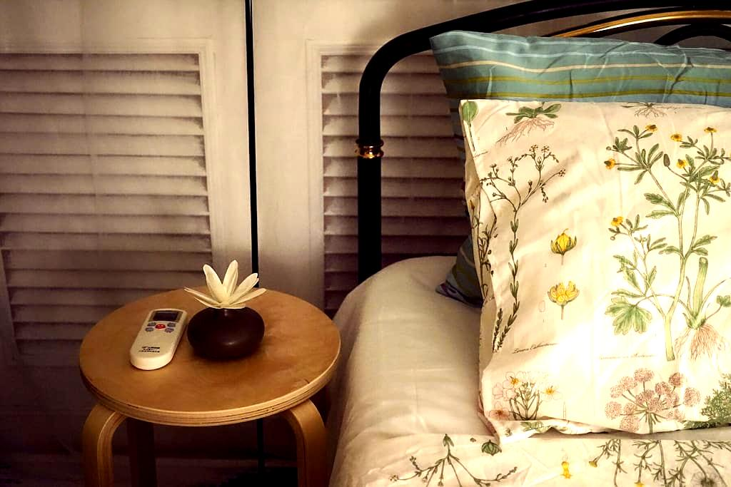 清新龙猫风格家居!紧邻颐和园北大清华人大,中关村创业大街旁的舒适房间 - Beijing - Appartement