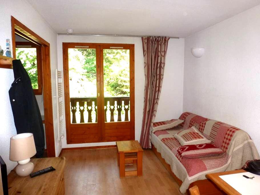 Agréable appartement 4 personnes en centre station - Modane
