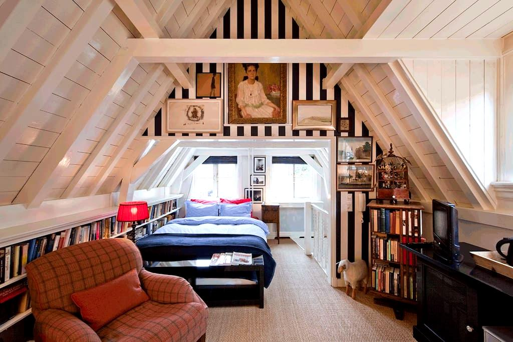 Run Inn - Loft in the Nine Streets - Amsterdam - Bed & Breakfast