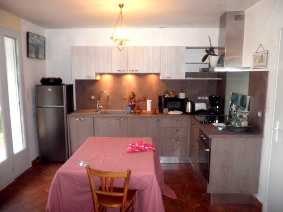 Appartement tout confort à 10 minutes d'Aurillac - Sansac-de-Marmiesse - 公寓