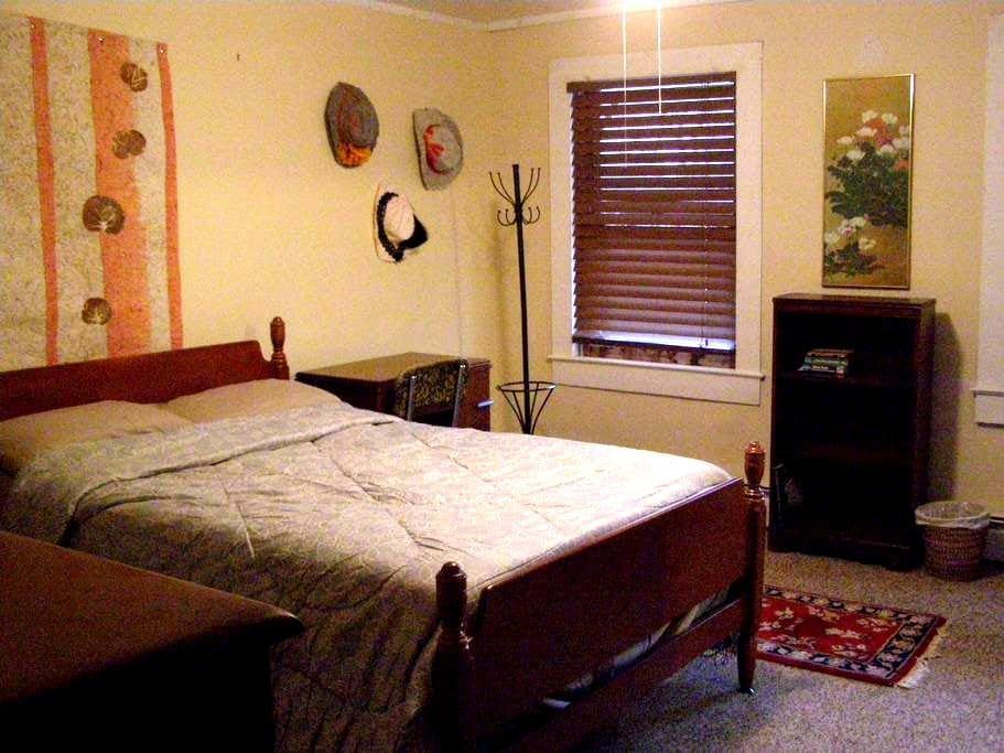 Saratoga Walk-Up - Saratoga Springs - Apartament
