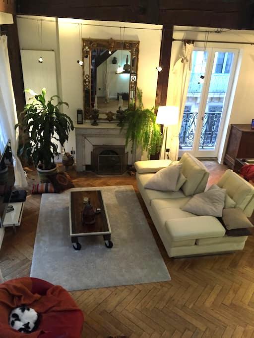FULL City CENTER Lyon Bellecour  - Lyon - Apartment