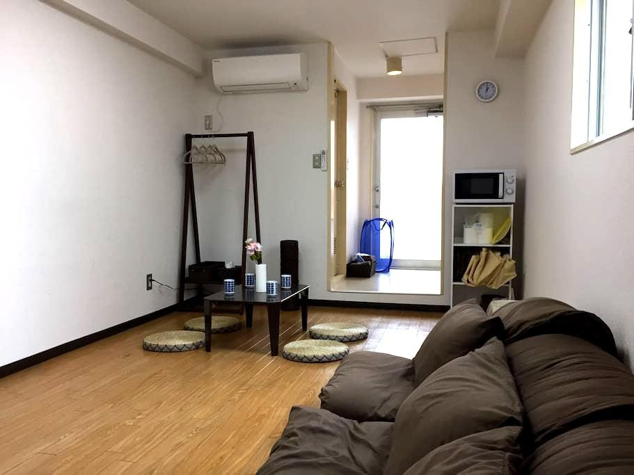 NAMBA sta for 6min cozy Room Osaka 603 - 大阪市 - Wohnung