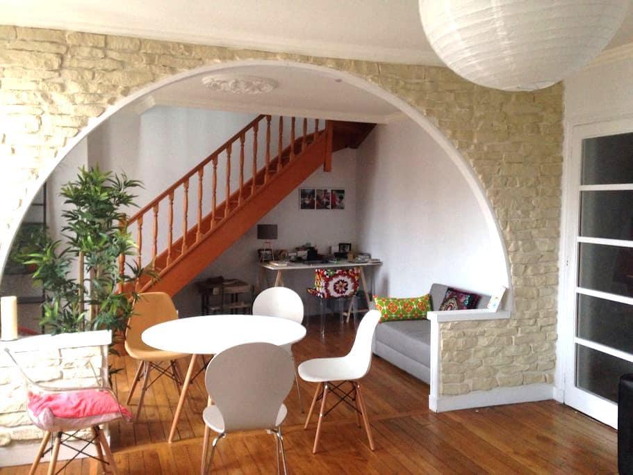 Chambre privée &Salon #Paris/Disney - Rosny-sous-Bois - Apartment