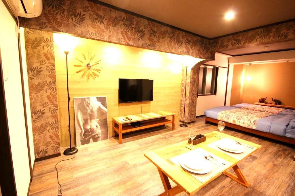 A retreat in the heart of town - Hiroshima-shi naka-ku - Byt