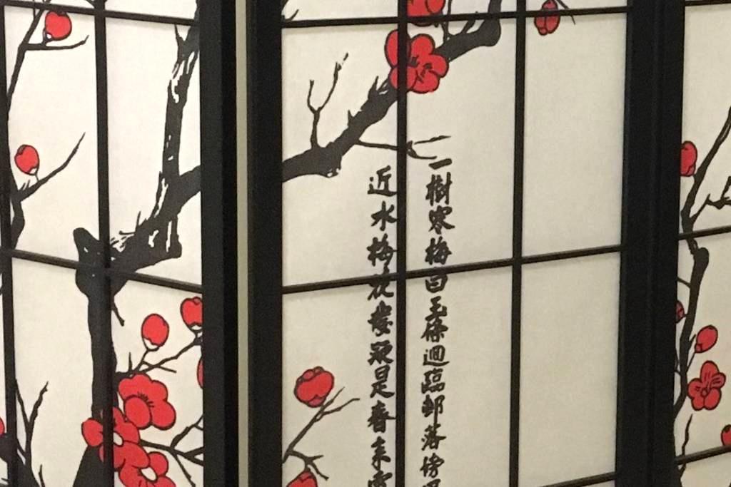 Quick stay in Japanese style - Santa Ana - Condominium
