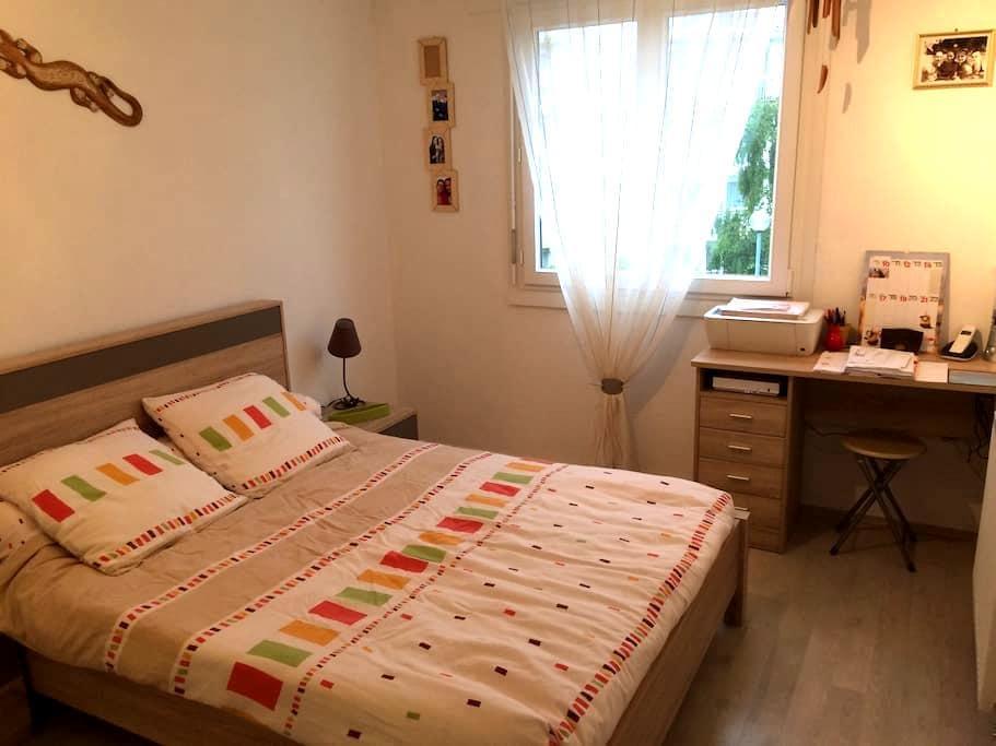 Appartement agréable et spacieux - Mainvilliers - Apartment