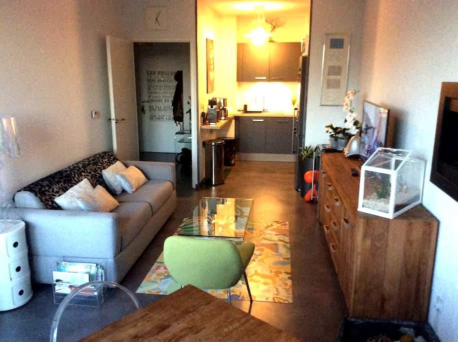 Appartement 15min des plages avec parking gratuit! - Montpellier - Condominium
