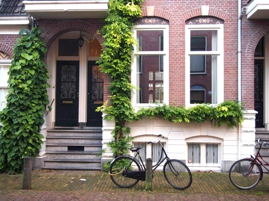 characteristic BnB in Utrecht  - Utrecht - Bed & Breakfast