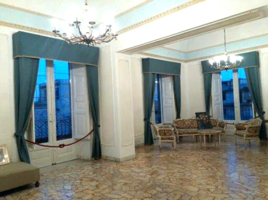 Palazzo Malerba - Niscemi