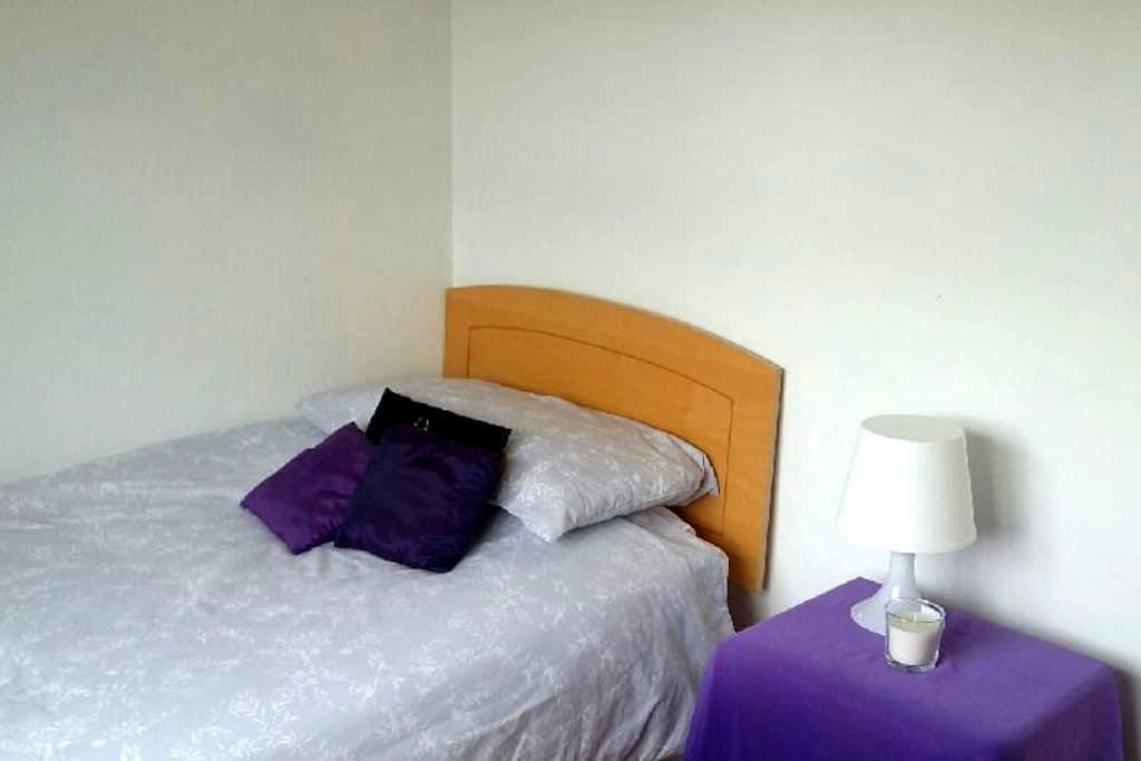 Single bedroom 15 minute walk from town centre - Drogheda - Dům