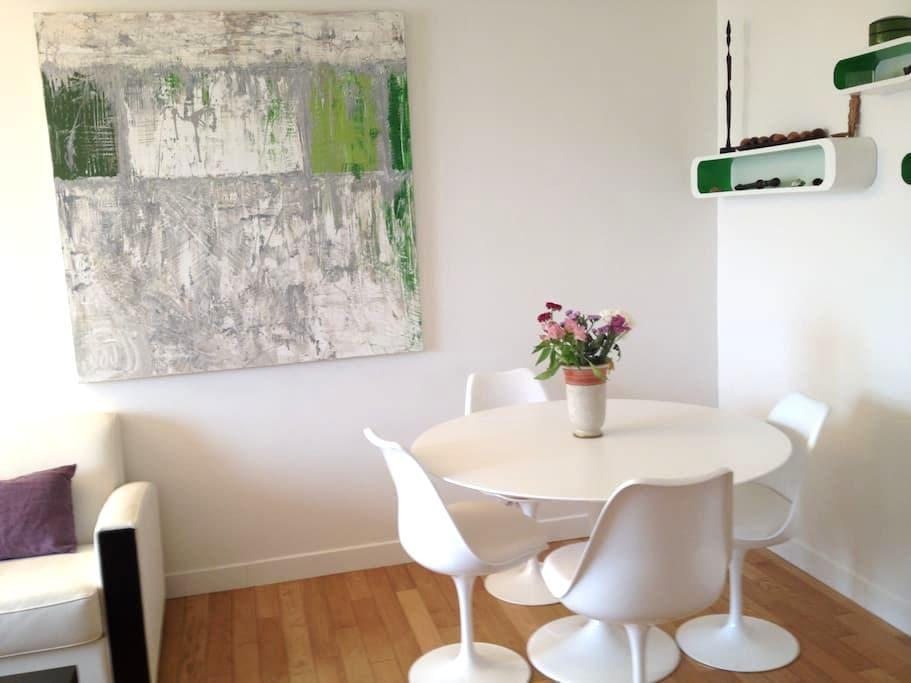 Chambre aux porte de Paris. Room near Paris - Boulogne-Billancourt - Apartment