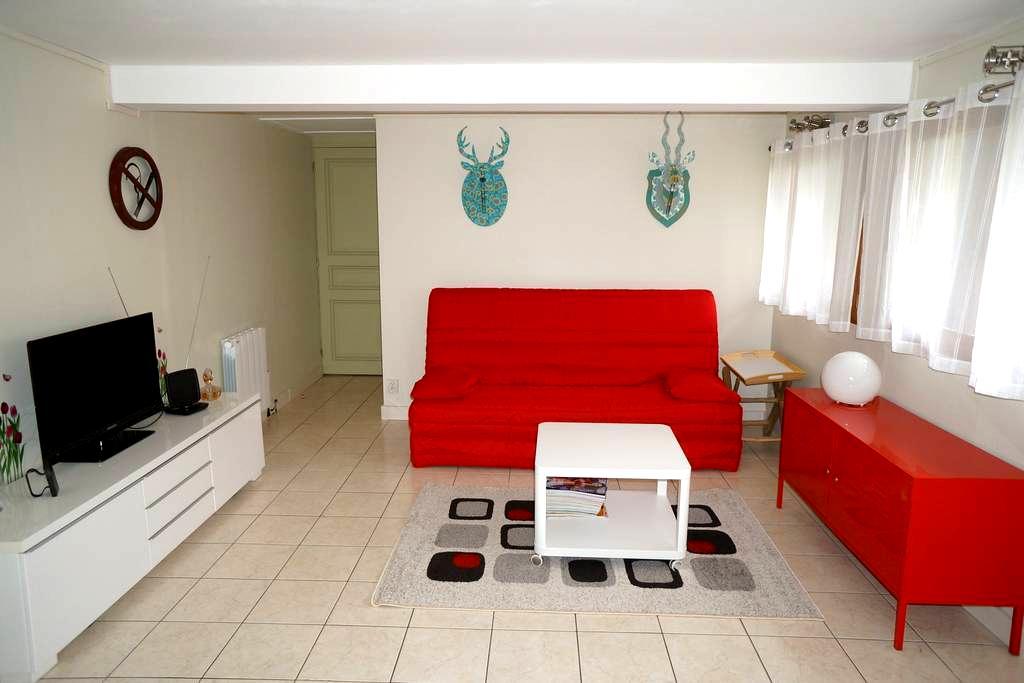 Chambres au coeur de notre jardin - Livry-Gargan - Haus