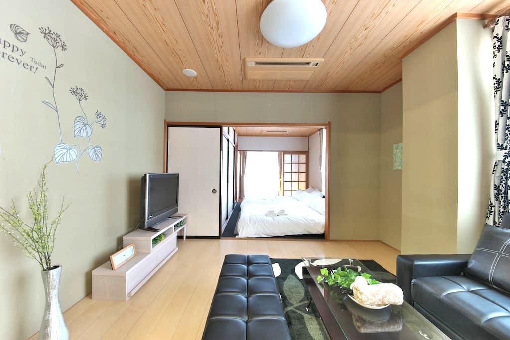 2 Mins from Shizuoka Station!! ★Free WiFi! - Suruga-ku, Shizuoka-shi - Lägenhet
