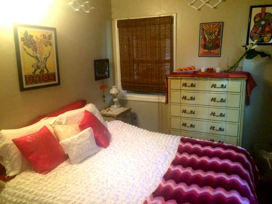 Cozy room in South Napa with garden - Napa