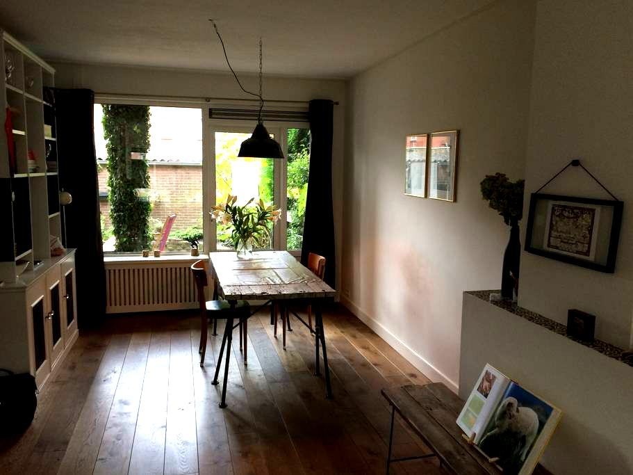 Two privaterooms near Central Station & citycentre - Utrecht - House