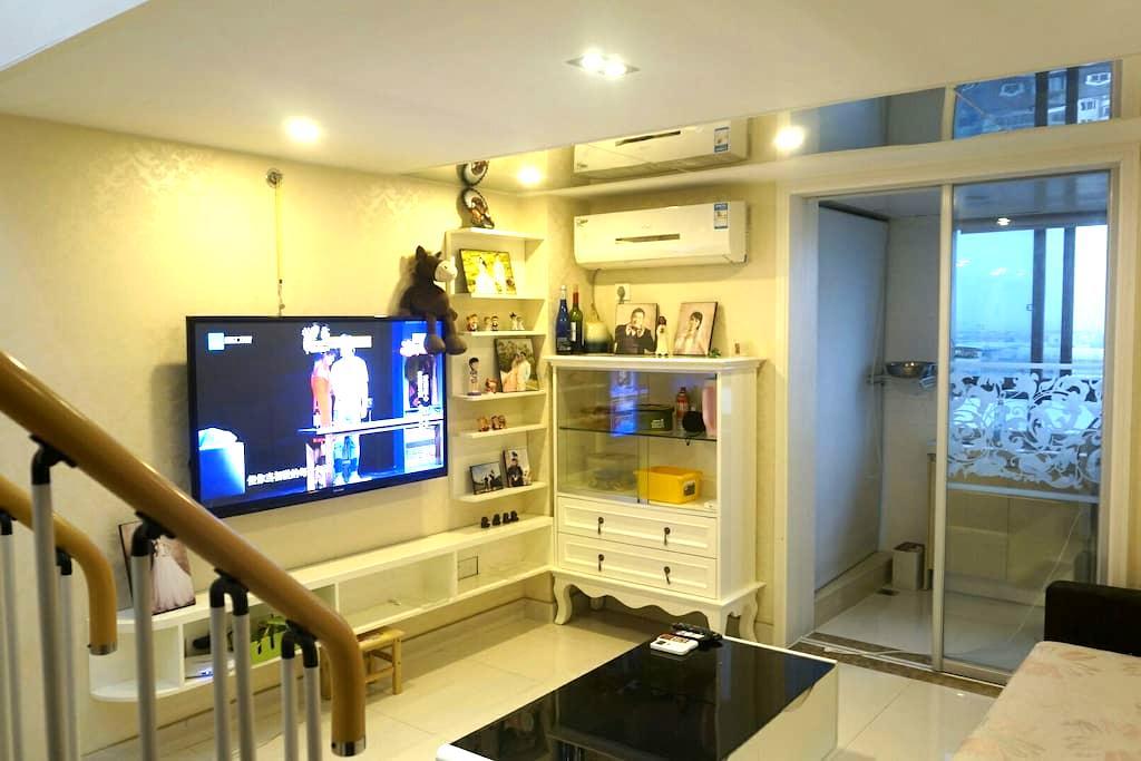 地铁复式精装两室LOFT公寓,整套出租~超温馨哦 - Ningbo - Appartement