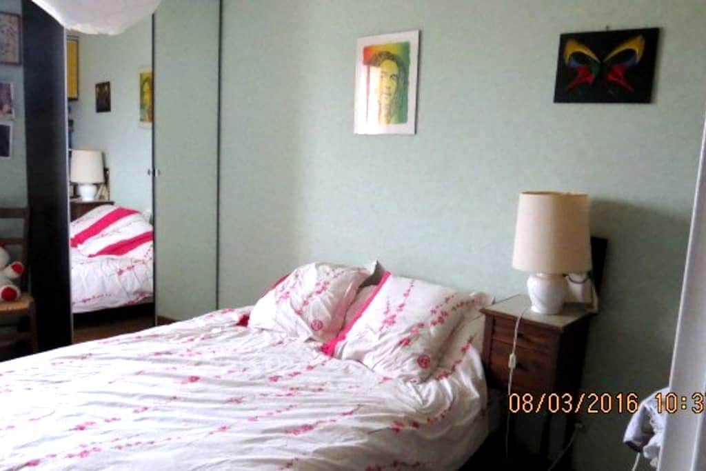 Petite chambre calme - Firminy - Rumah