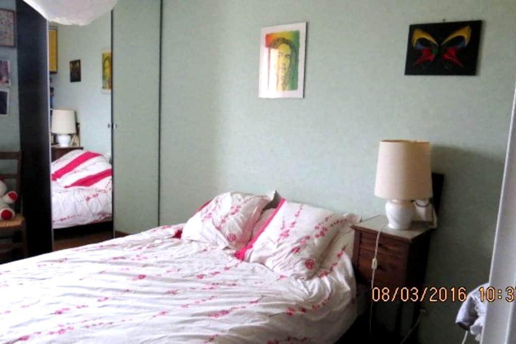 Petite chambre calme - Firminy - Talo