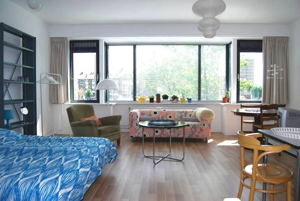 Room with panoramic waterfront view - Rotterdam - Apartment