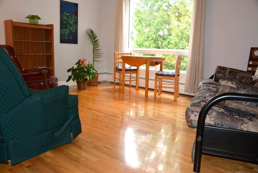 Tranquillité_Plateau Mont-Bellevue - Sherbrooke - Appartamento