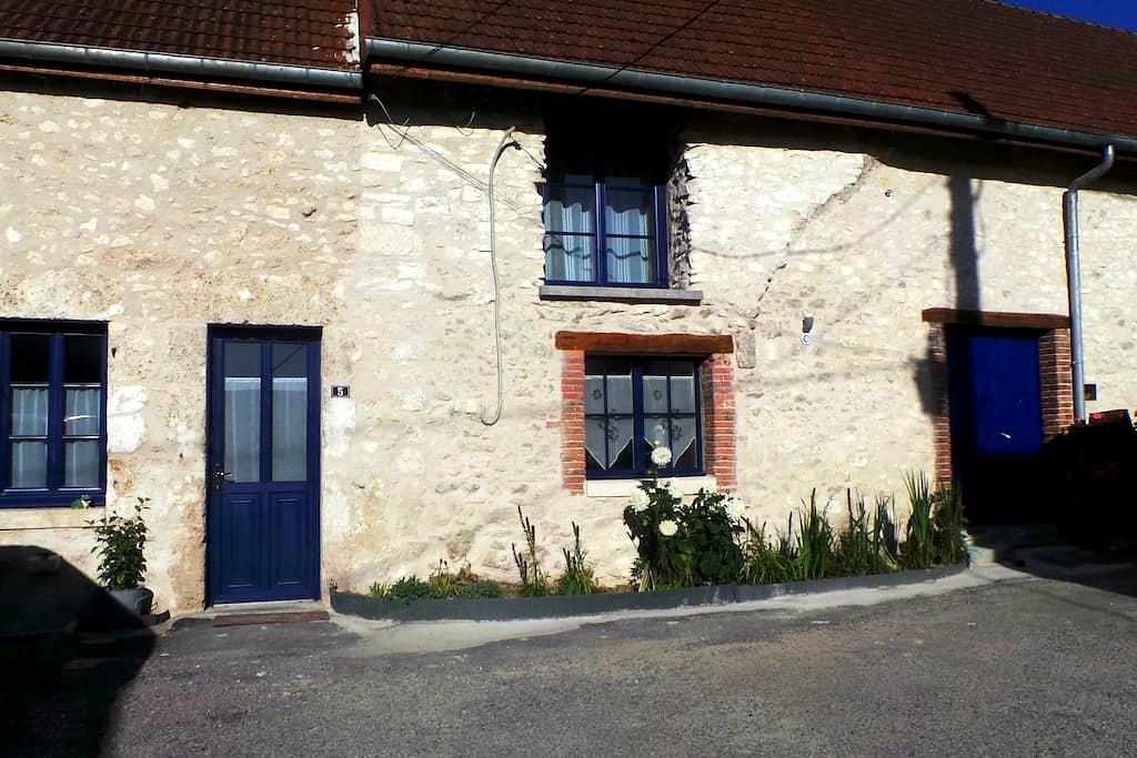 Gîte de charme  au coeur des vignes - Cuisles - Haus