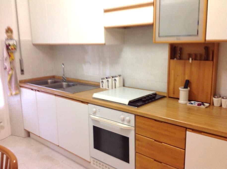 Grazioso appartamento centrale - Grosseto - Flat