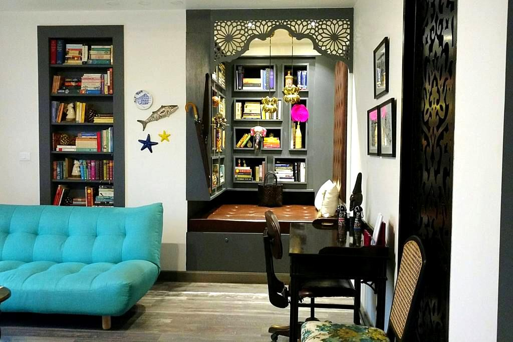The Marigold - New Delhi